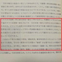 画像 多扉車の元祖「京阪電車5000系」ラストランへ向かって〜その17 の記事より 6つ目