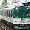 多扉車の元祖「京阪電車5000系」ラストランへ向かって〜その15の画像