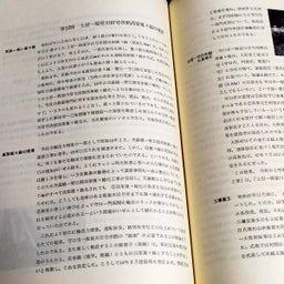 画像 多扉車の元祖「京阪電車5000系」ラストランへ向かって〜その17 の記事より 5つ目