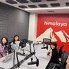 留学経験ナシで海外で働く方法【好きことラジオ配信中!】の画像
