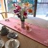立春過ぎて…風の時代 お茶会レポートの画像