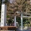 椿大神社様へ♡の画像