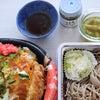 """カツ丼&もり蕎麦セットと""""生とうがらし""""の画像"""