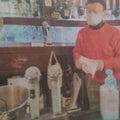 小樽市内の飲食店休業要請解除から営業再開❕