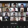 福岡県女性議員ネットワーク・オンライン研修会の画像