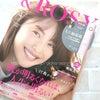 &ROSY♡の画像