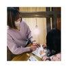【教室案内】都華書道教室の画像