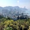 【香港】紅香爐峰 Hung Heung Lo Fung 香港の夜景スポットの画像