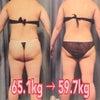 【富山店】65.1kg→59.7kg ダイエット途中経過!の画像