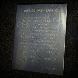 画像 多扉車の元祖「京阪電車5000系」ラストランへ向かって〜その17 の記事より 13つ目