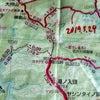 飯能 ウノタワ 2021.2.6(土)の画像