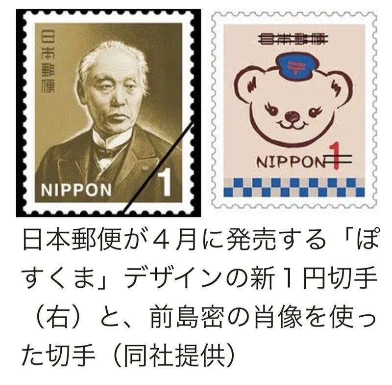 切手 一 肖像 円 切手の貼り方・位置…封筒やはがきに貼る位置、横長・横書きの場合 [暮らしの歳時記]