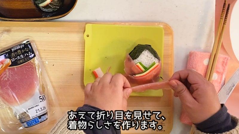 【キャラ弁】#74 おひなさまと菱餅風ピンチョス弁当  [Michelle's Bento]