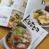 kutta.vol27にご協賛、ありがとうございました。の画像