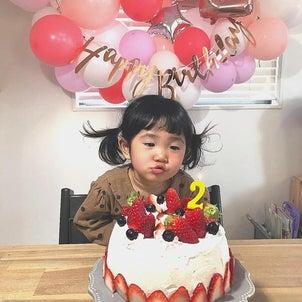 2歳の誕生日に♡デコレーションシフォンケーキでお祝い♪の画像