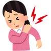 【柔道整復師KENの郵便物】 〜四十肩、五十肩は歪みから?〜の画像