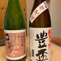 画像 お気に入りの日本料理店 の記事より 7つ目