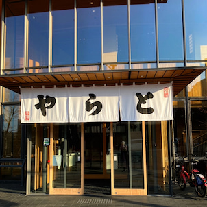 知らぬ間にリニューアル!赤坂で浦島太郎状態の画像