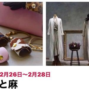 革と朝@表参道ペリーハウスの画像
