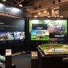 イベント総合EXPO 開催中の画像