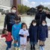 大阪YMCA様主催のイベント『ピンクシャツラン』に参加してきました❕❕の画像