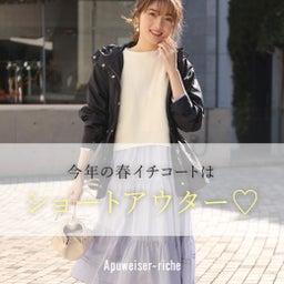 画像 メルマガ・ブログ購読者限定クーポン♡2/26~10%OFF の記事より 2つ目