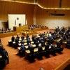 福岡県議会2月定例会・開会の画像
