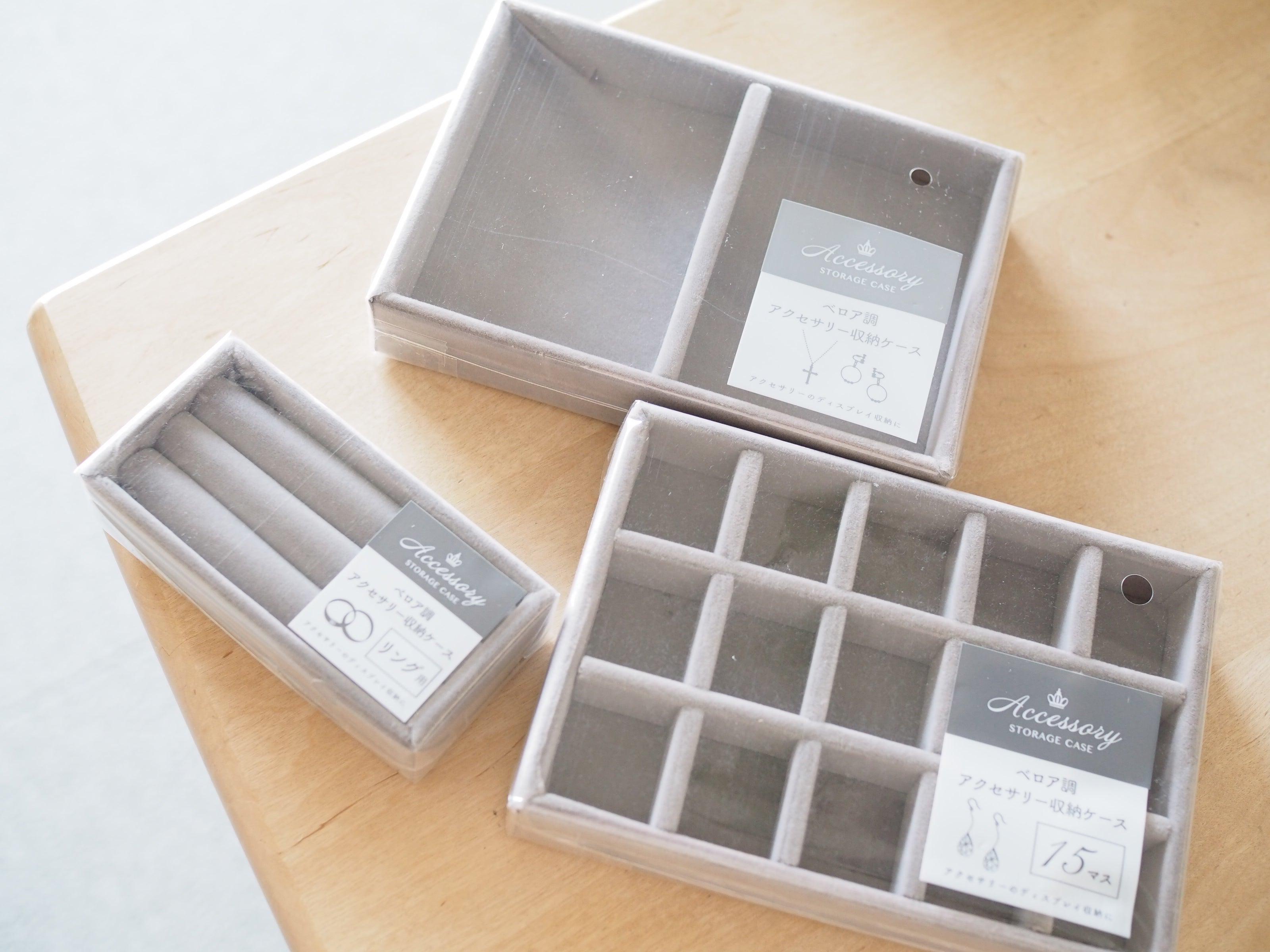 アクセサリー ボックス ダイソー おしゃれな手作りジュエリーボックスのDIYアイデア10選!100均グッズが便利?