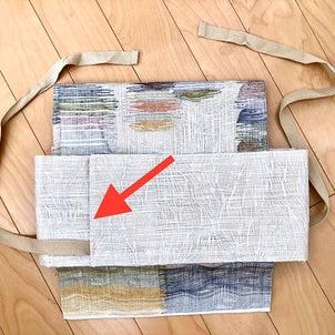 帯が長い時の作り帯のたたみ方・・・の画像
