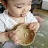 手づかみ食べの見守り方。100倍優しく「上手に食べたね!」て言いたい!の画像