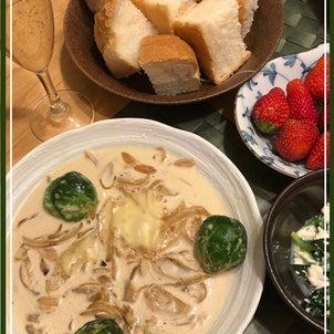 鱈のクリーム煮と洋風白和えの画像