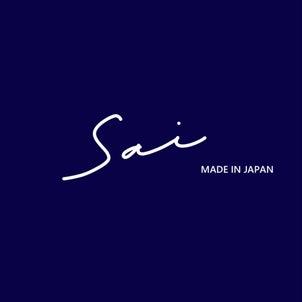 saiー新ブランドのお知らせーの画像