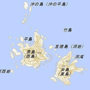 カンソウリ 竹島の日式典に出席しませんでしたね。の画像