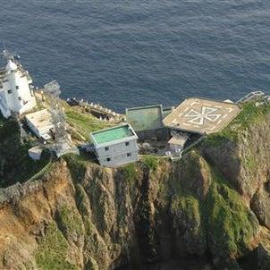 菅総理 島根県竹島の現状視察はまだですか?の画像