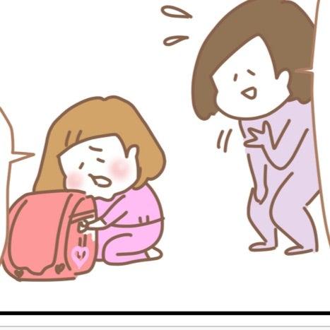 小学校の就学前検診①【事前説明】