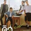 いよいよ日本で見られるタイ映画『Dew』