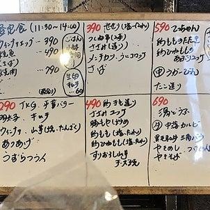 海鮮炭焼 道場のメニュー(堺市北区)の画像