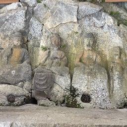 画像 湯布院〜日田〜臼杵の石仏〜長湯温泉 の記事より 11つ目