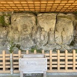 画像 湯布院〜日田〜臼杵の石仏〜長湯温泉 の記事より 10つ目