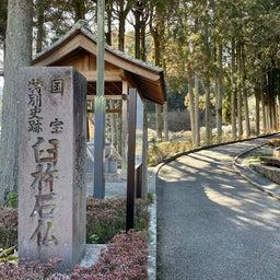 画像 湯布院〜日田〜臼杵の石仏〜長湯温泉 の記事より 9つ目