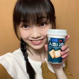 画像 No.590   ホワイトチョコドリンク♡   山﨑愛生 の記事より 1つ目