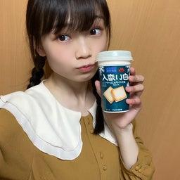 画像 No.590   ホワイトチョコドリンク♡   山﨑愛生 の記事より 2つ目