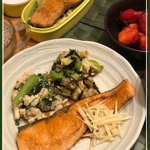 鮭のバターポン酢の画像