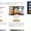 【制作実績】WEB制作会社様からの間取図制作依頼(^○^)の画像