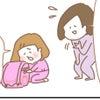 小学校の就学前検診①【事前説明】の画像