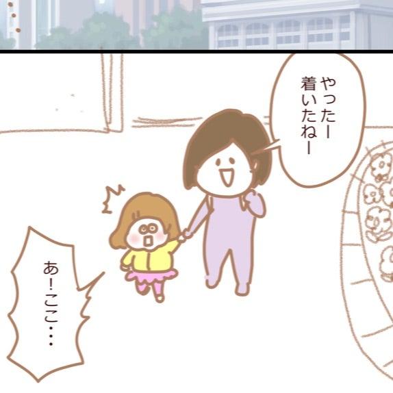 小学校の就学前検診②【はじめてではなかった小学校】