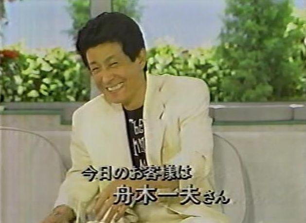 舟木 一夫 動画