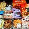 リベンジコストコwドッツのドーナツ12個で465円でした!の画像