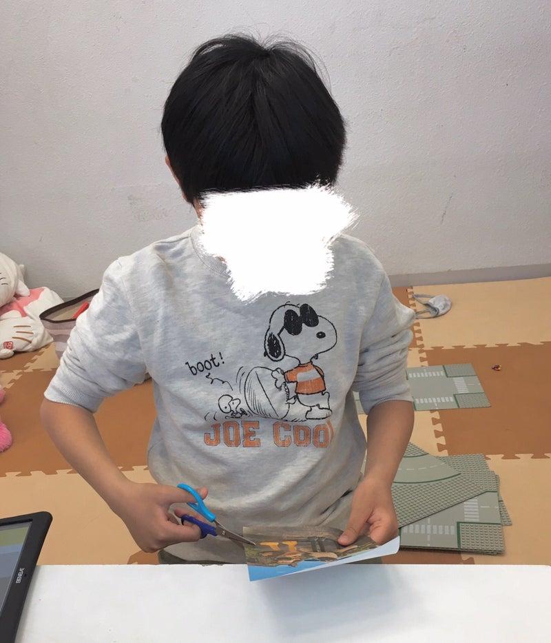 o1080126014902148557 - ◎2/23(火)toiro東戸塚 オリジナルシール作り◎