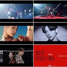 画像 RAIN(ピ)WHY DON'T WE (Feat. 청하) Concept Teaser 2 の記事より